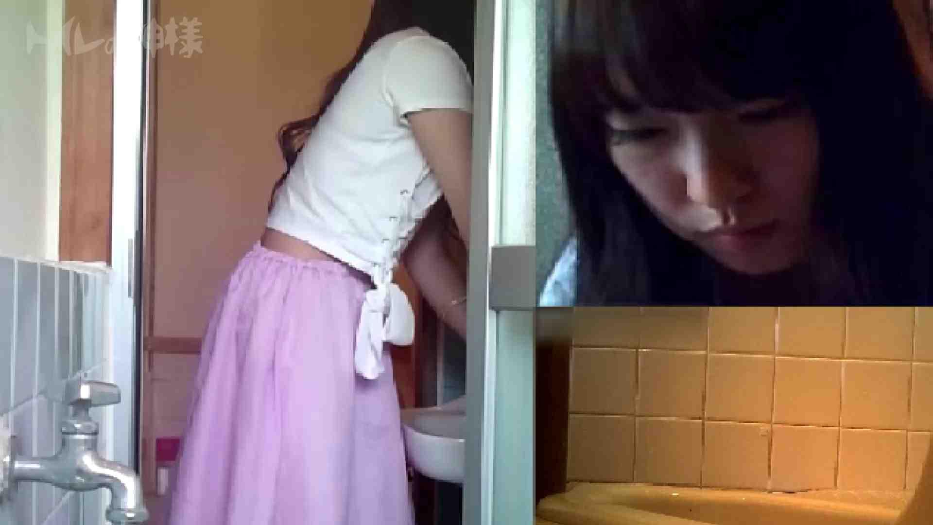 トイレの神様 Vol.09 美女のGEBOきれいに撮っています 美女達のヌード | トイレ中  75連発 32