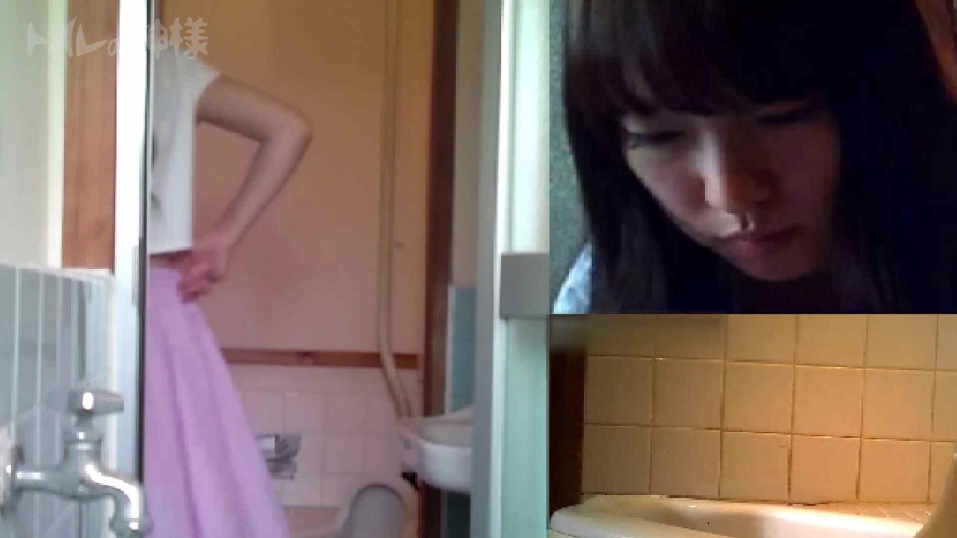 トイレの神様 Vol.09 美女のGEBOきれいに撮っています 美女達のヌード | トイレ中  75連発 33