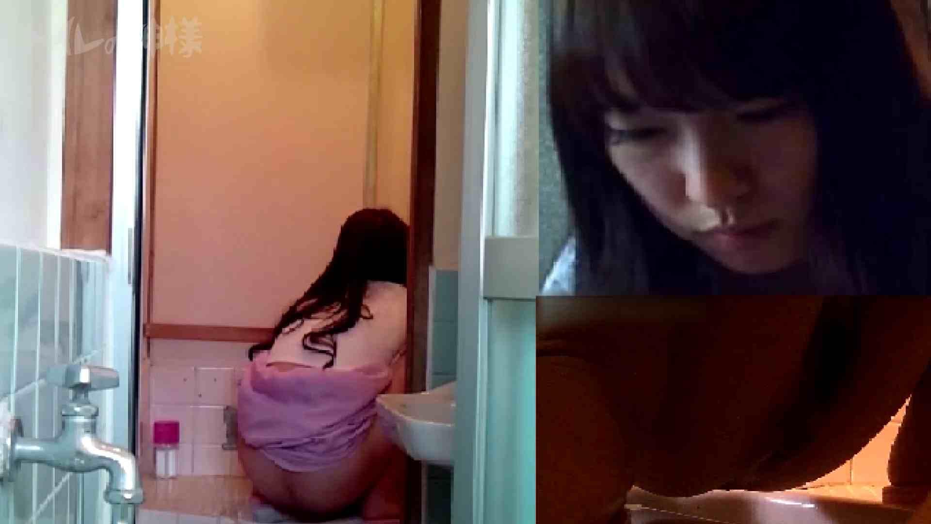 トイレの神様 Vol.09 美女のGEBOきれいに撮っています 美女達のヌード | トイレ中  75連発 42
