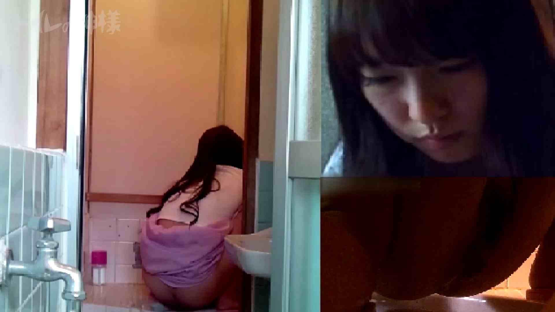 トイレの神様 Vol.09 美女のGEBOきれいに撮っています 美女達のヌード | トイレ中  75連発 56