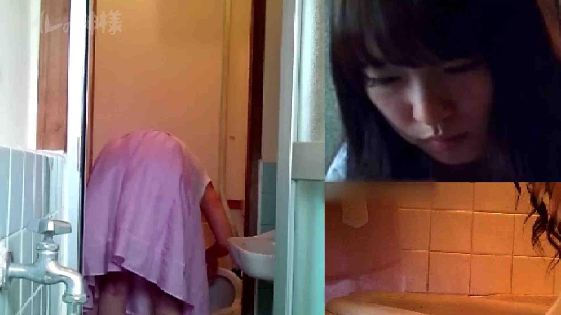 トイレの神様 Vol.09 美女のGEBOきれいに撮っています 美女達のヌード | トイレ中  75連発 69