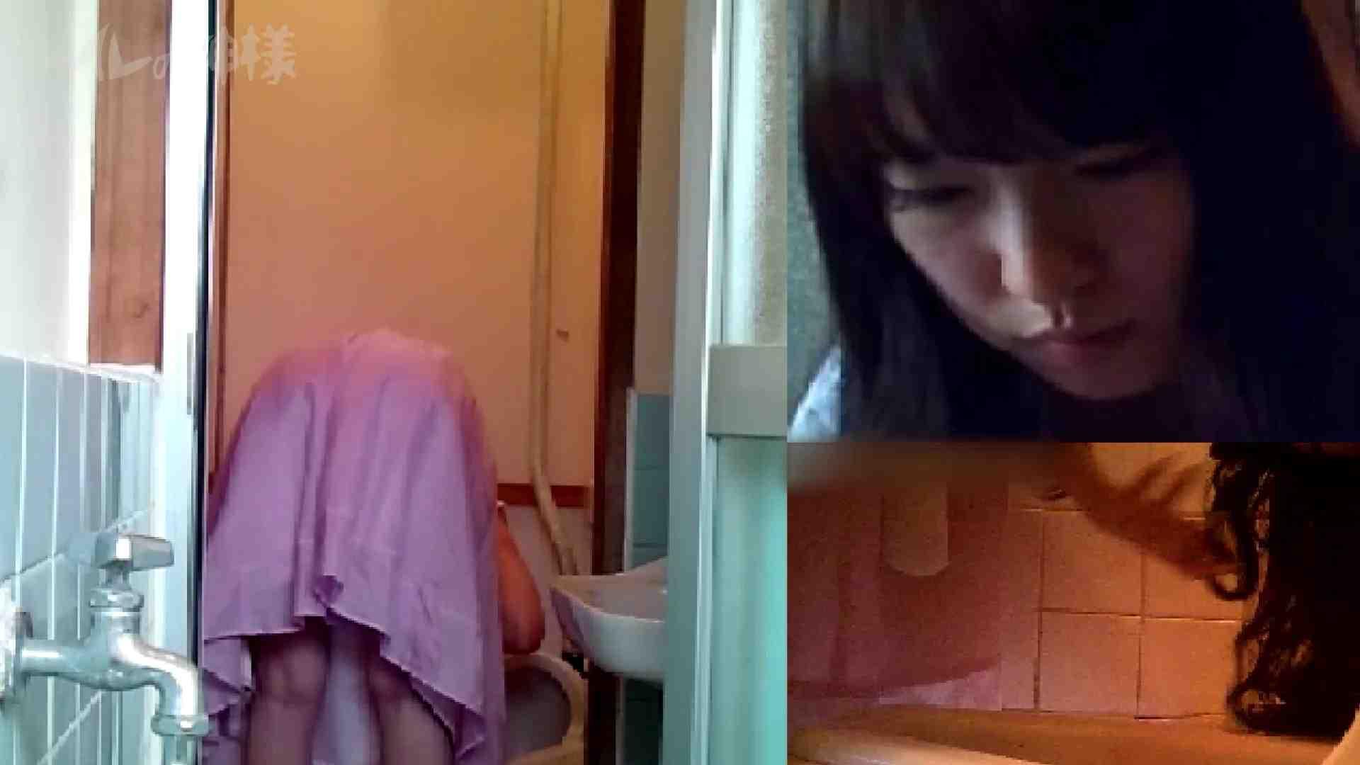 トイレの神様 Vol.09 美女のGEBOきれいに撮っています 美女達のヌード | トイレ中  75連発 70