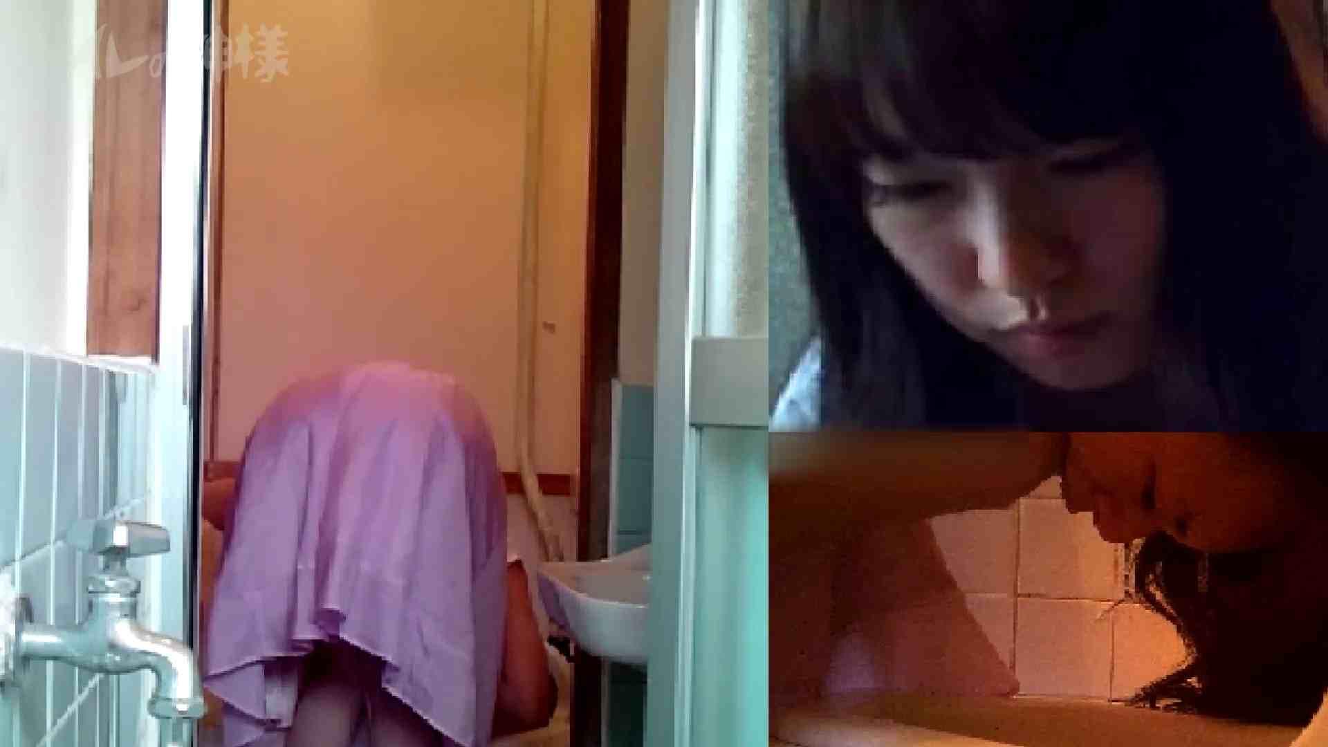 トイレの神様 Vol.09 美女のGEBOきれいに撮っています 美女達のヌード | トイレ中  75連発 71