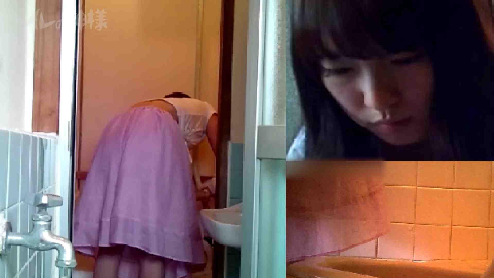 トイレの神様 Vol.09 美女のGEBOきれいに撮っています 美女達のヌード | トイレ中  75連発 72