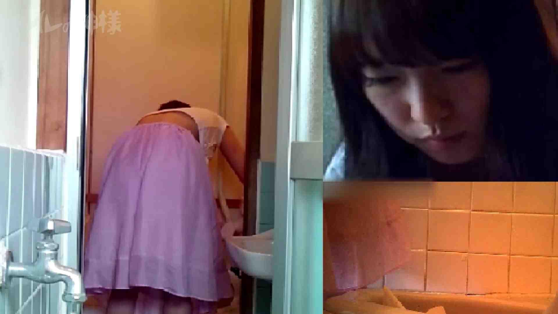 トイレの神様 Vol.09 美女のGEBOきれいに撮っています 美女達のヌード | トイレ中  75連発 74