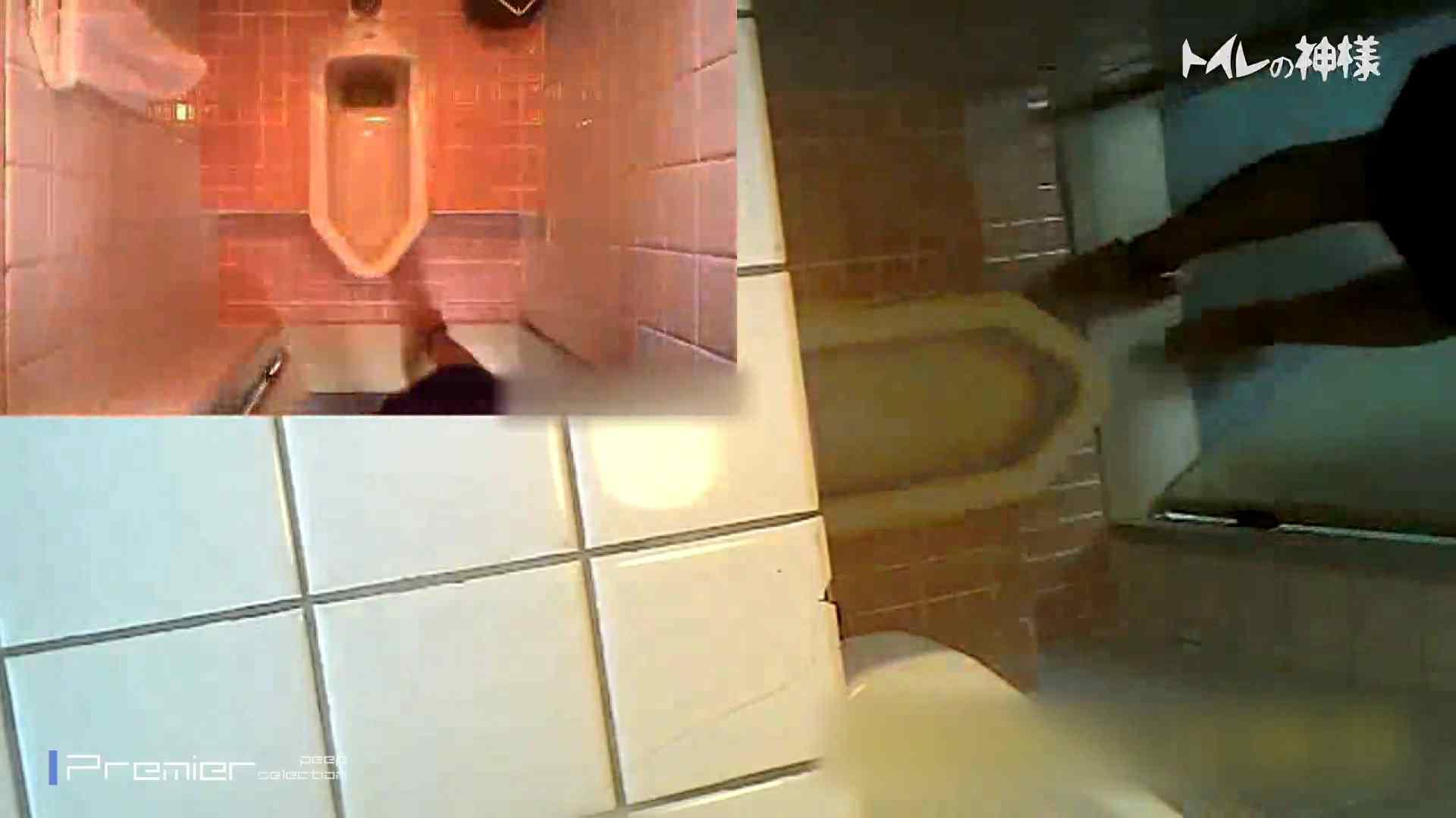 kyouko排泄 うんこをたくさん集めました。トイレの神様 Vol.14 OL   リアルすぎる排泄  83連発 2