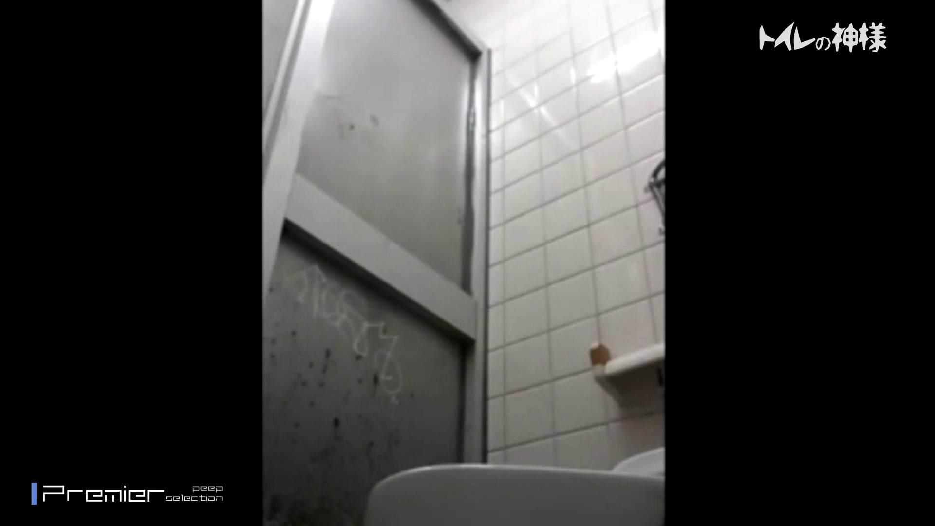 kyouko排泄 うんこをたくさん集めました。トイレの神様 Vol.14 OL   リアルすぎる排泄  83連発 11