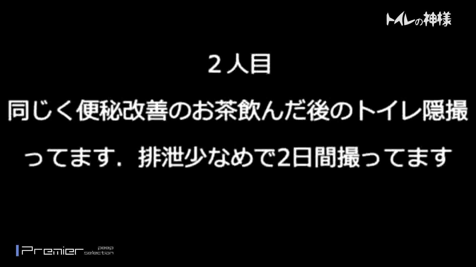 kyouko排泄 うんこをたくさん集めました。トイレの神様 Vol.14 OL   リアルすぎる排泄  83連発 64