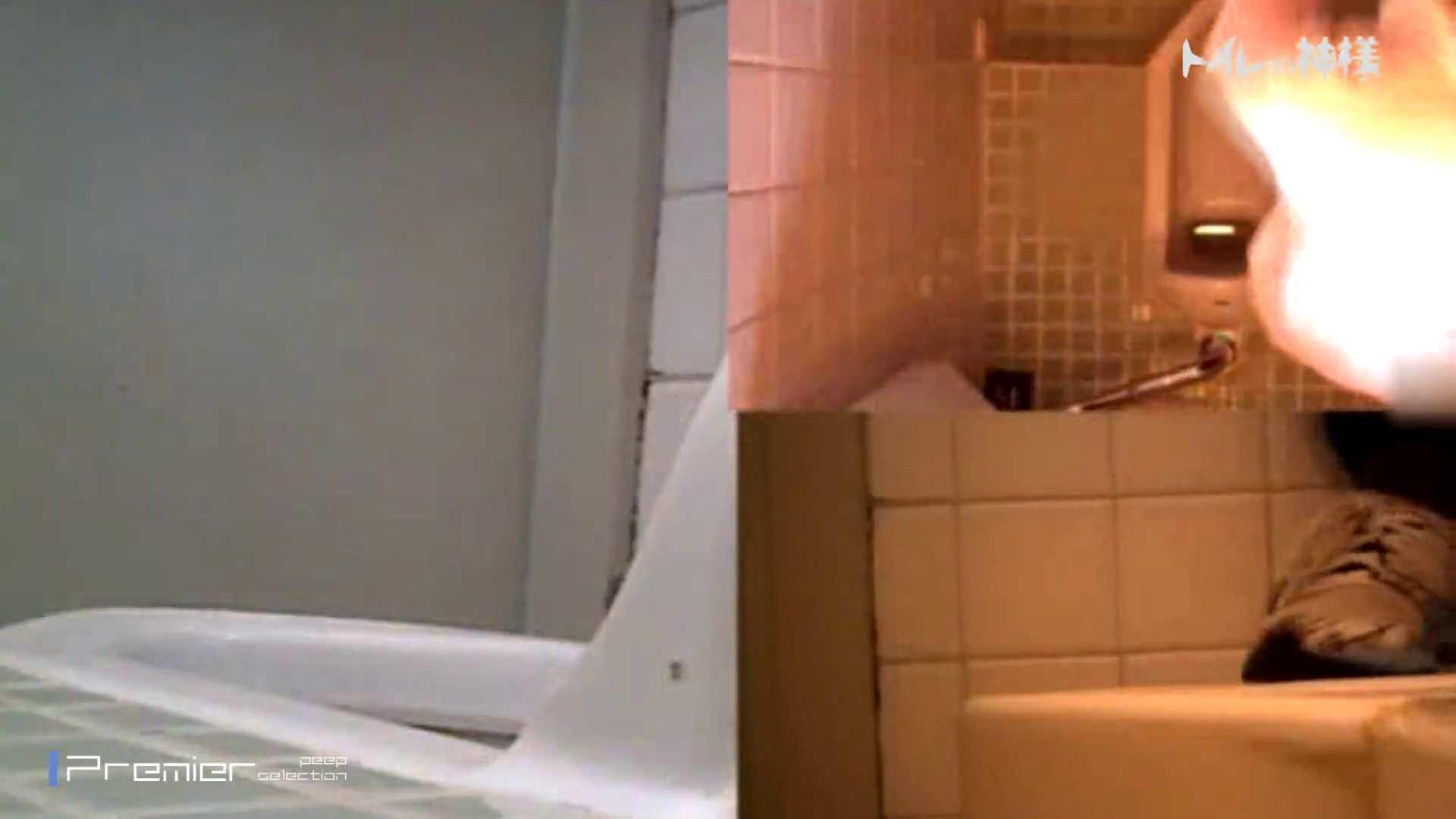 kyouko排泄 うんこをたくさん集めました。トイレの神様 Vol.14 OL   リアルすぎる排泄  83連発 65