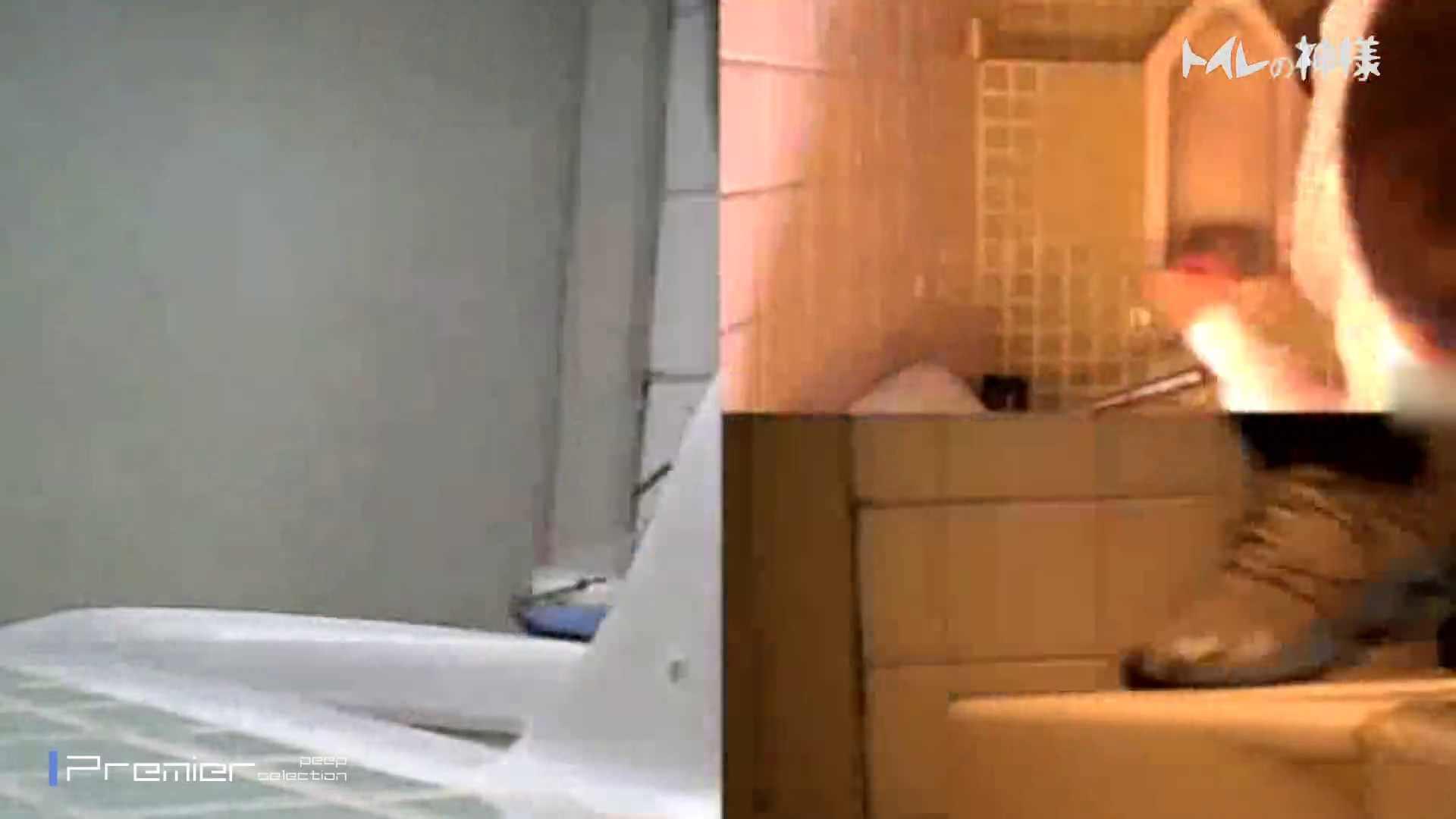 kyouko排泄 うんこをたくさん集めました。トイレの神様 Vol.14 OL   リアルすぎる排泄  83連発 68