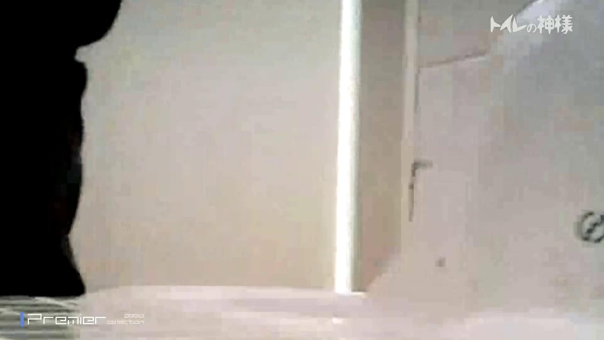 kyouko排泄 うんこをたくさん集めました。トイレの神様 Vol.14 OL   リアルすぎる排泄  83連発 73