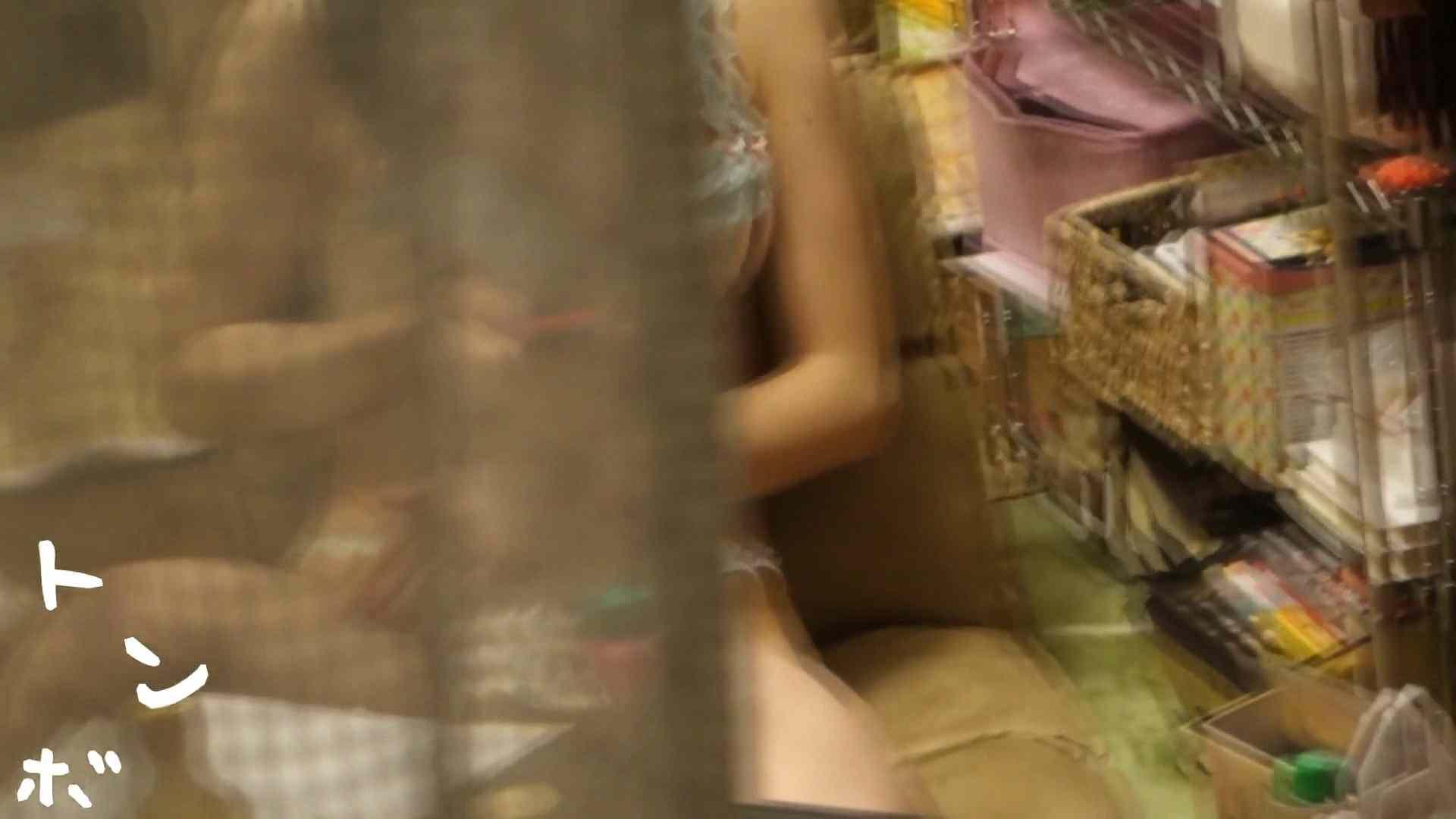 【15位 2016】リアル盗撮 S級美女女子大生の私生活1 高画質 | 美女達のヌード  50連発 16