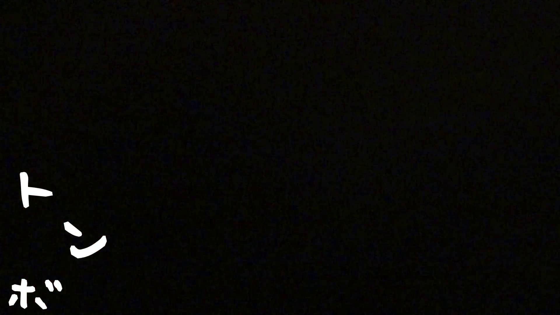 【31位 2016】リアル盗撮 オナニー有り!S級美女女子大生の私生活3 女子大生達のヌード | 高画質  23連発 5