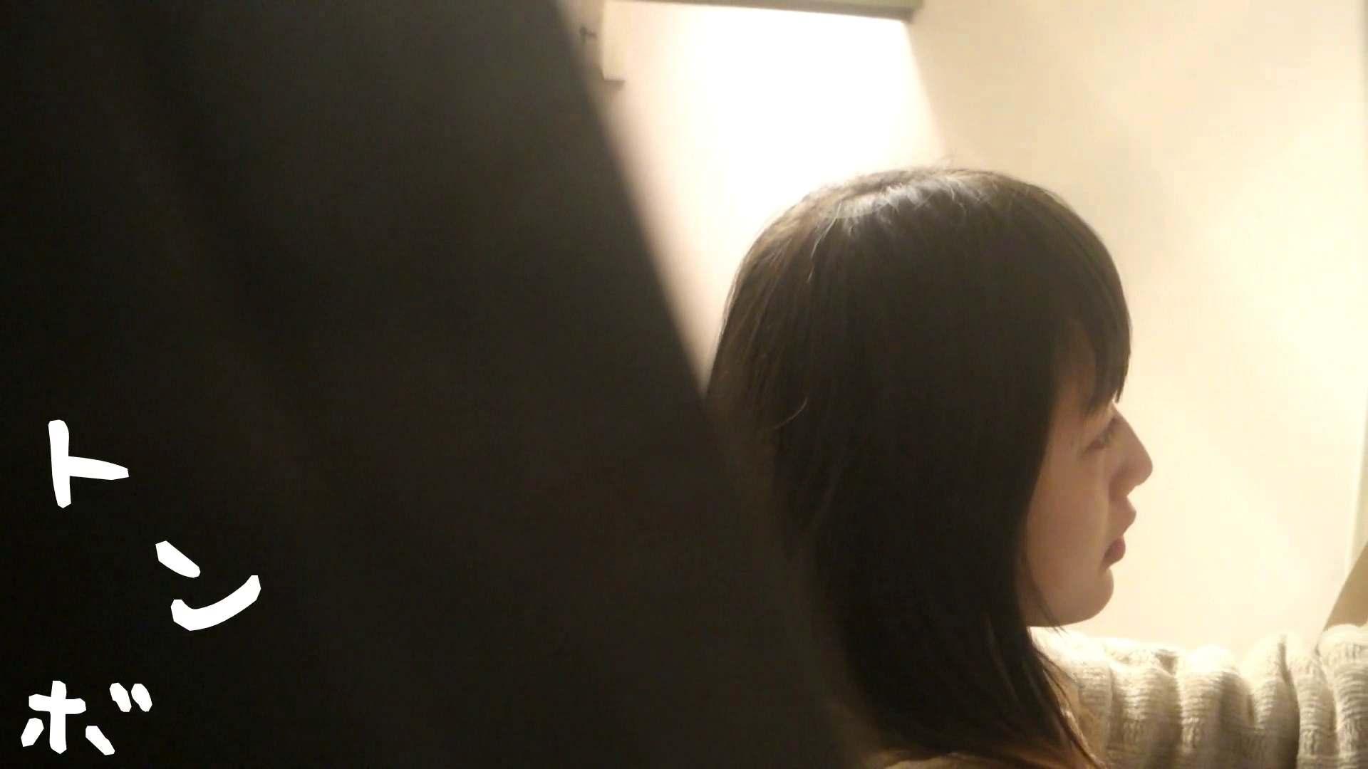 【31位 2016】リアル盗撮 オナニー有り!S級美女女子大生の私生活3 女子大生達のヌード | 高画質  23連発 15