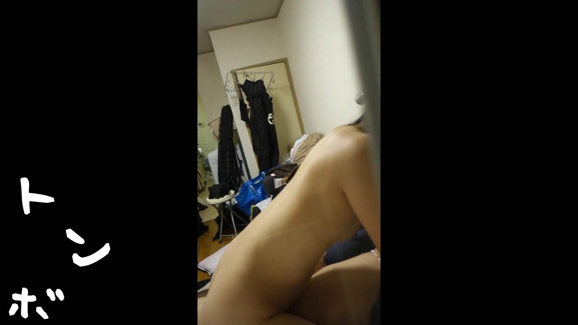 ▲2017_08位▲ 【02位 2016】盗撮美人女子大プライベートSEX SEX | 盗撮エロすぎ  74連発 14