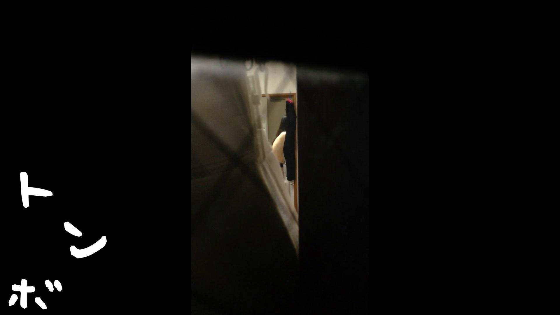 【リアル盗撮】元ジュディマリのYIUKI似 某歌手丸秘ヌード 潜入エロ調査   美女達のヌード  61連発 15