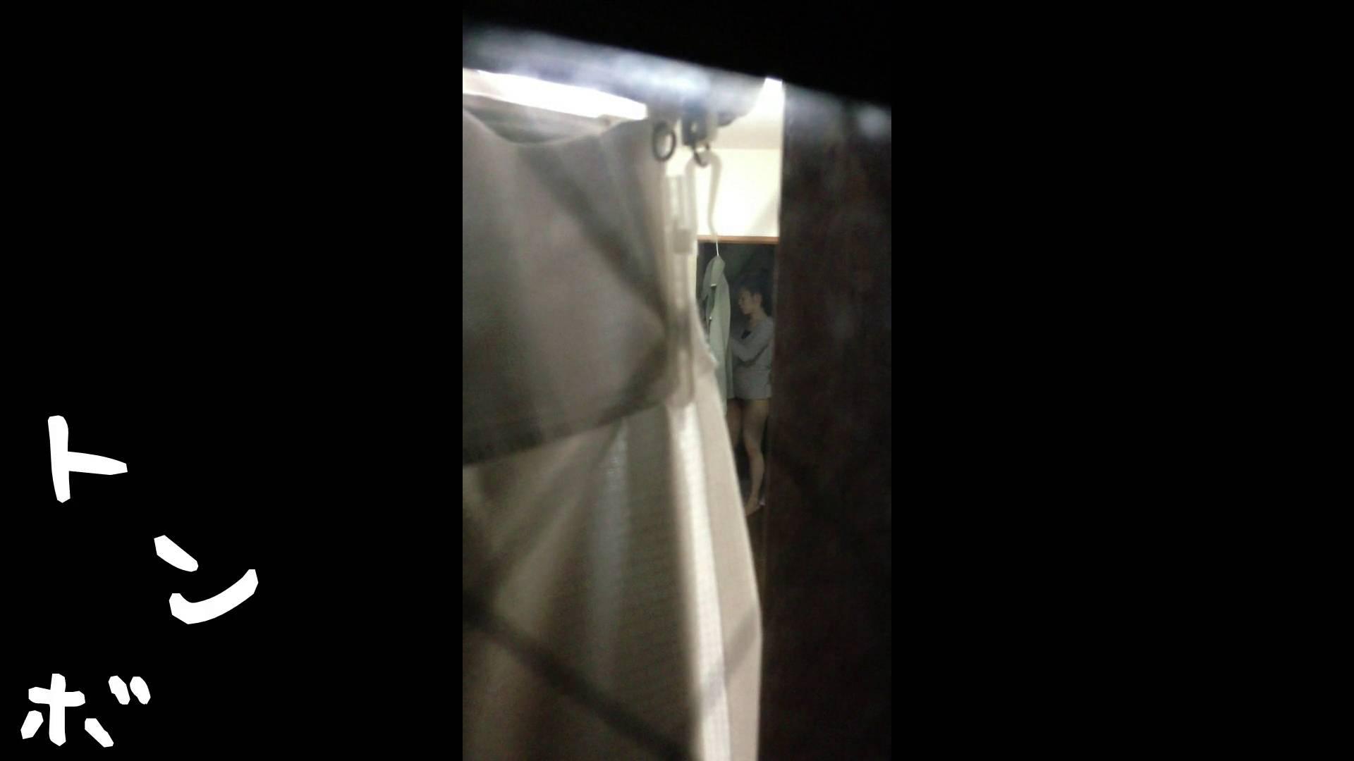 【リアル盗撮】元ジュディマリのYIUKI似 某歌手丸秘ヌード 潜入エロ調査   美女達のヌード  61連発 40
