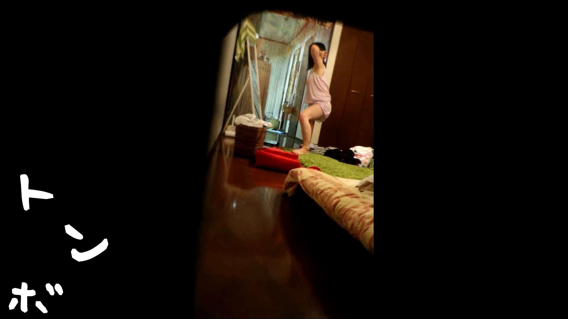 リアル盗撮 むっちりお女市さんの私生活ヌード 潜入エロ調査   高画質  78連発 1