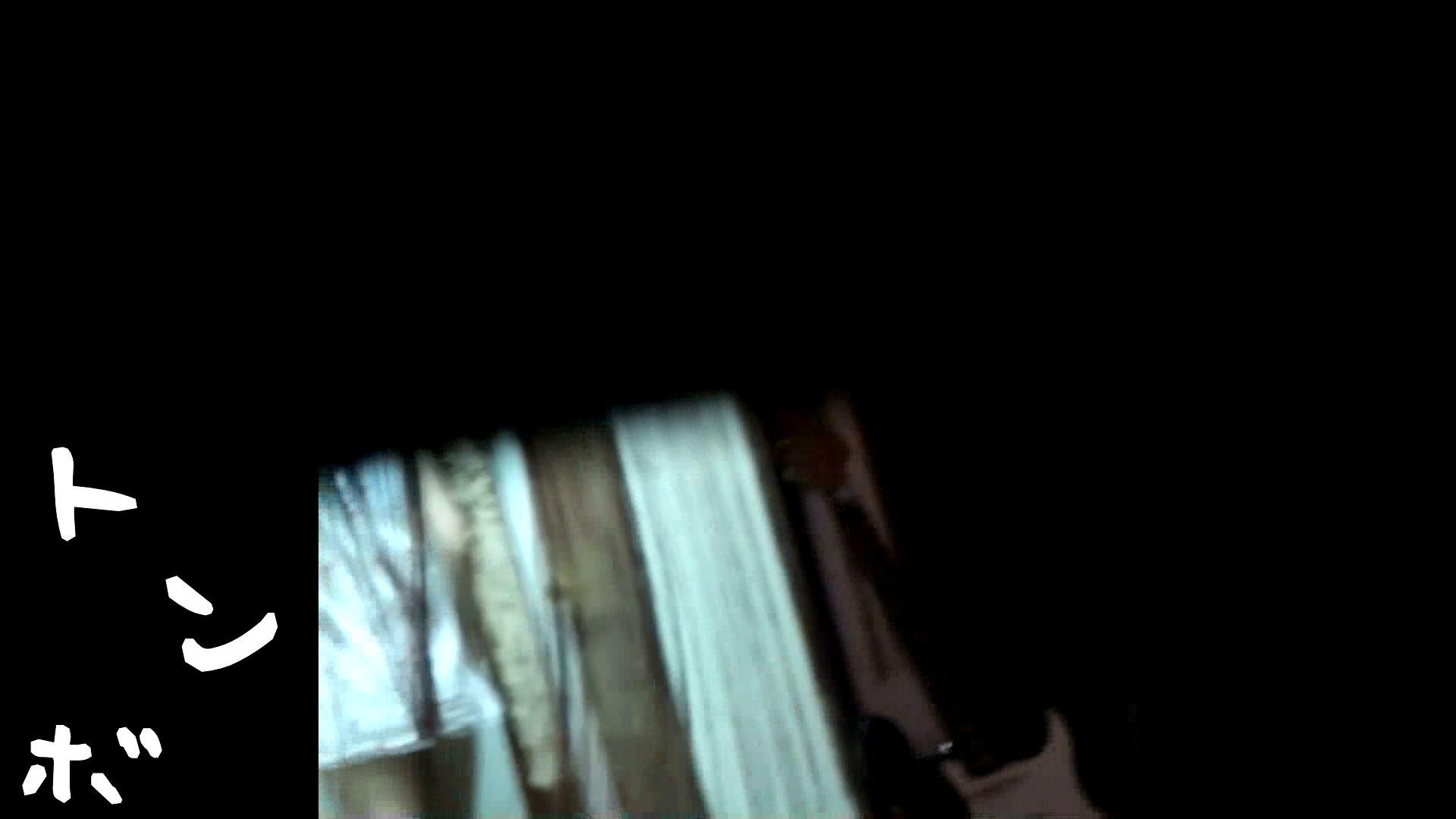 リアル盗撮 むっちりお女市さんの私生活ヌード 潜入エロ調査   高画質  78連発 32