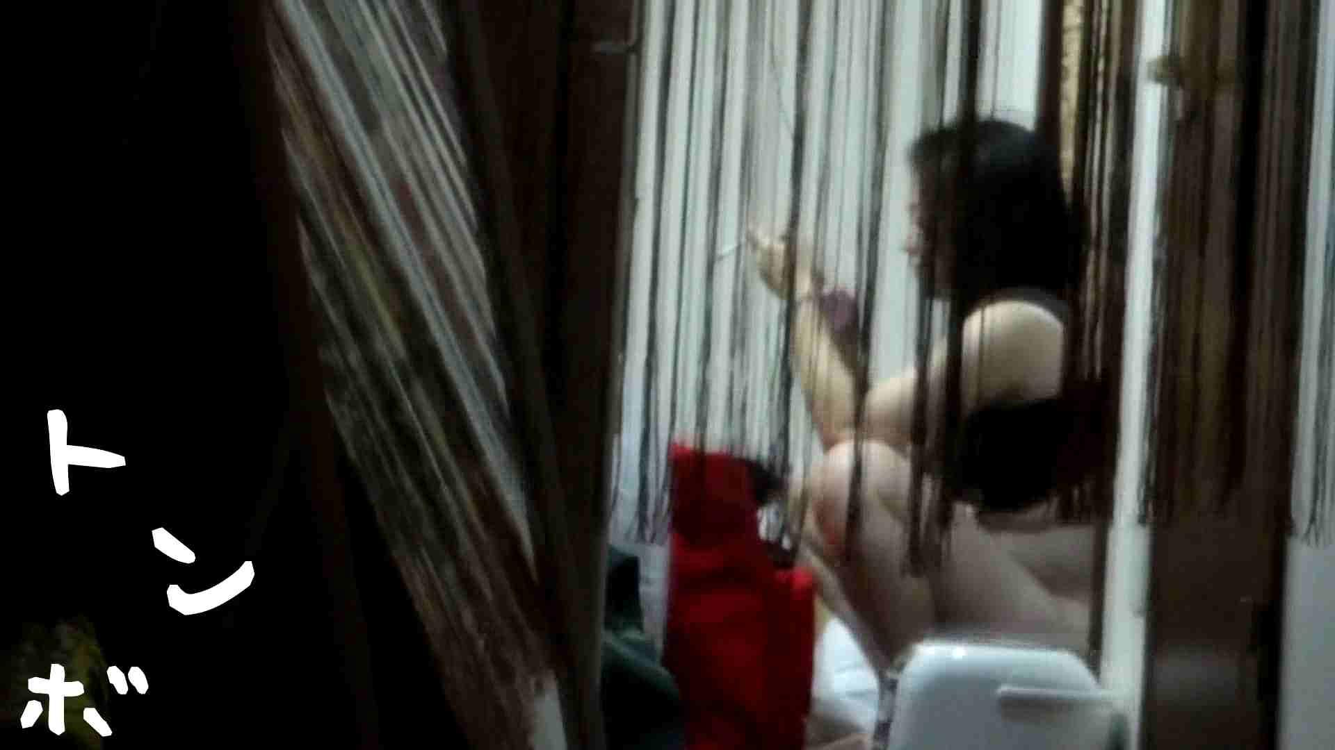 リアル盗撮 むっちりお女市さんの私生活ヌード 潜入エロ調査   高画質  78連発 46