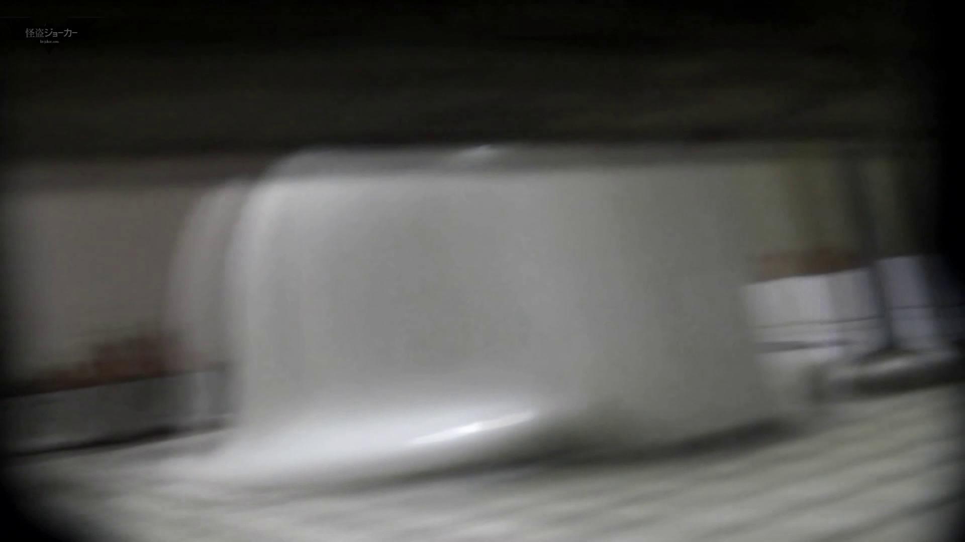 洗面所特攻隊 vol.53 隙間はとても重要なポイントです! OL | 洗面所着替え  24連発 19