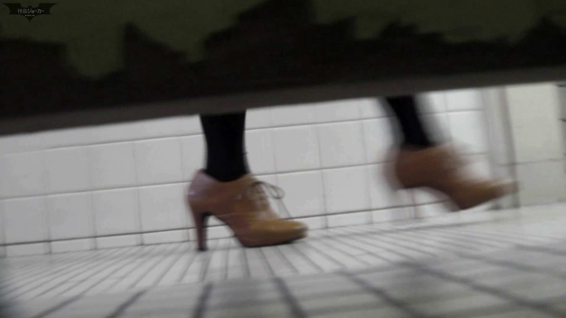 洗面所特攻隊 vol.59 知ってました?厚底の靴は眺めがイイんです。!! OL   洗面所着替え  59連発 8