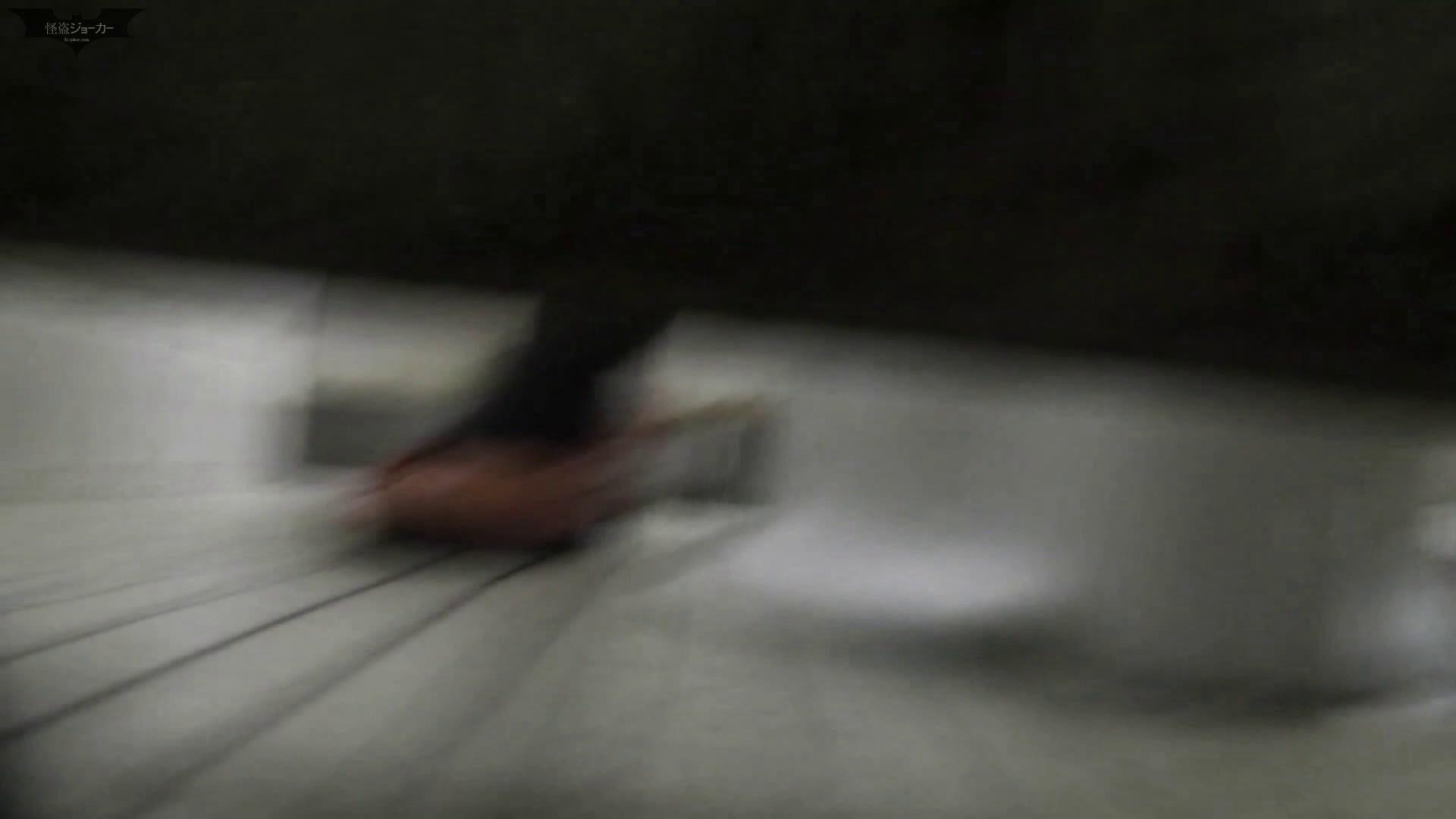 洗面所特攻隊 vol.59 知ってました?厚底の靴は眺めがイイんです。!! OL   洗面所着替え  59連発 9