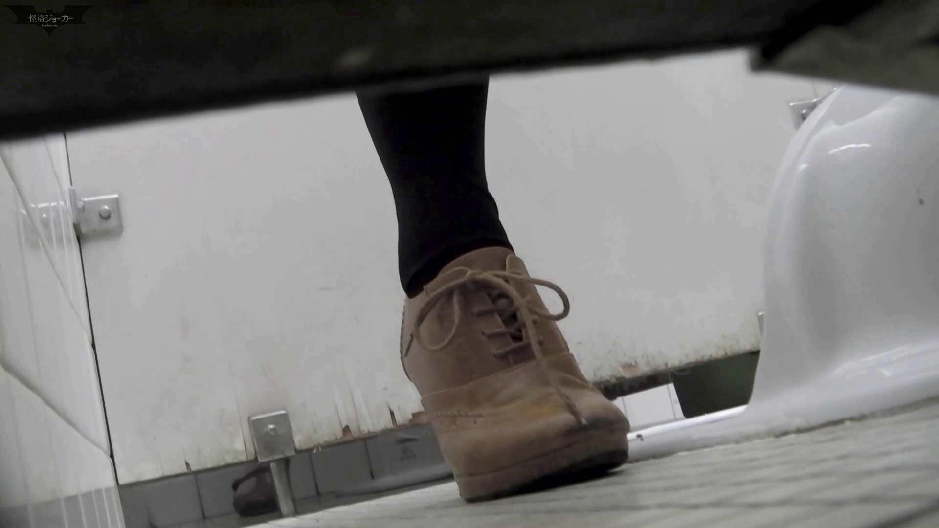 洗面所特攻隊 vol.59 知ってました?厚底の靴は眺めがイイんです。!! OL   洗面所着替え  59連発 12