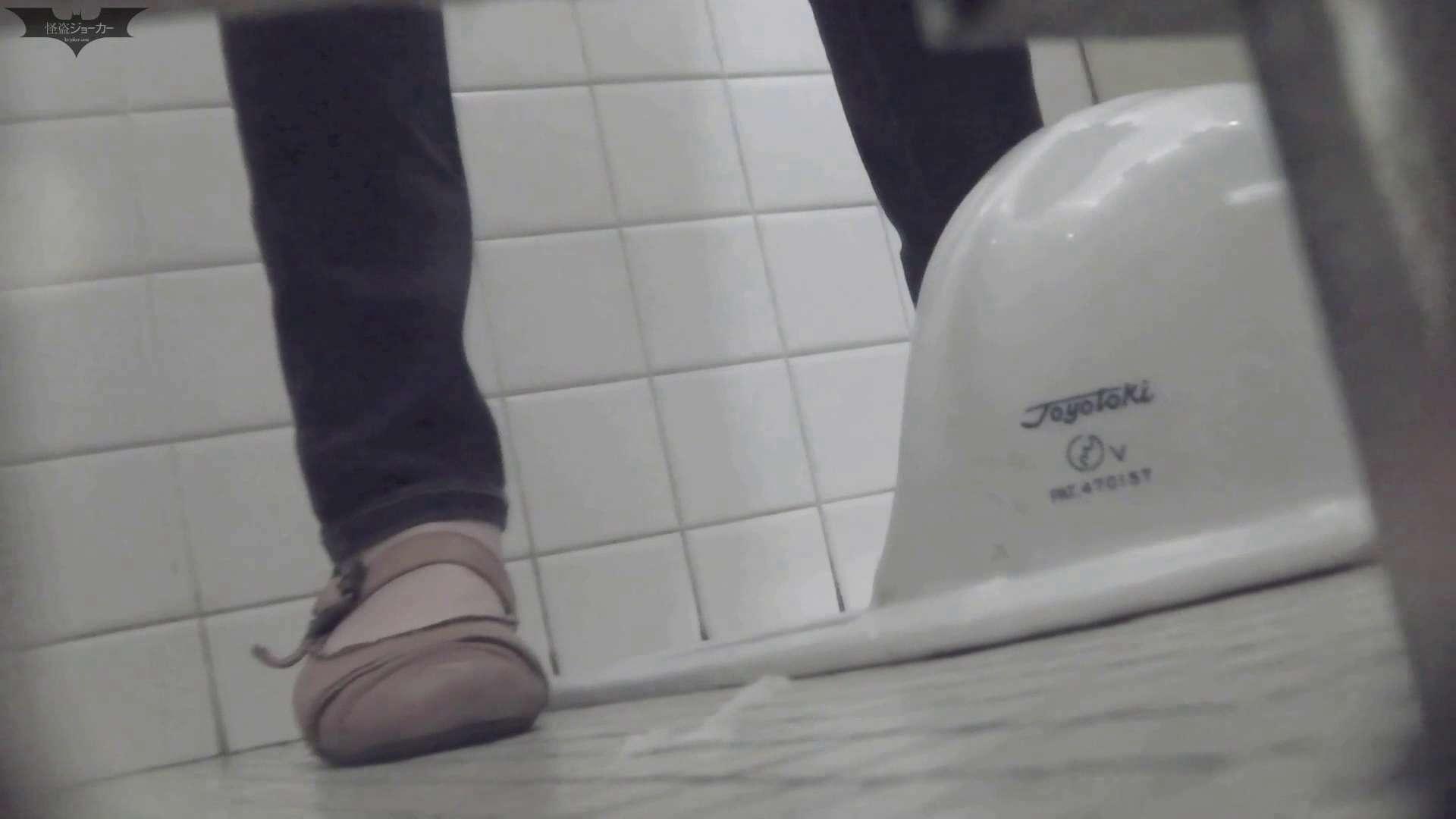 洗面所特攻隊 vol.59 知ってました?厚底の靴は眺めがイイんです。!! OL   洗面所着替え  59連発 28