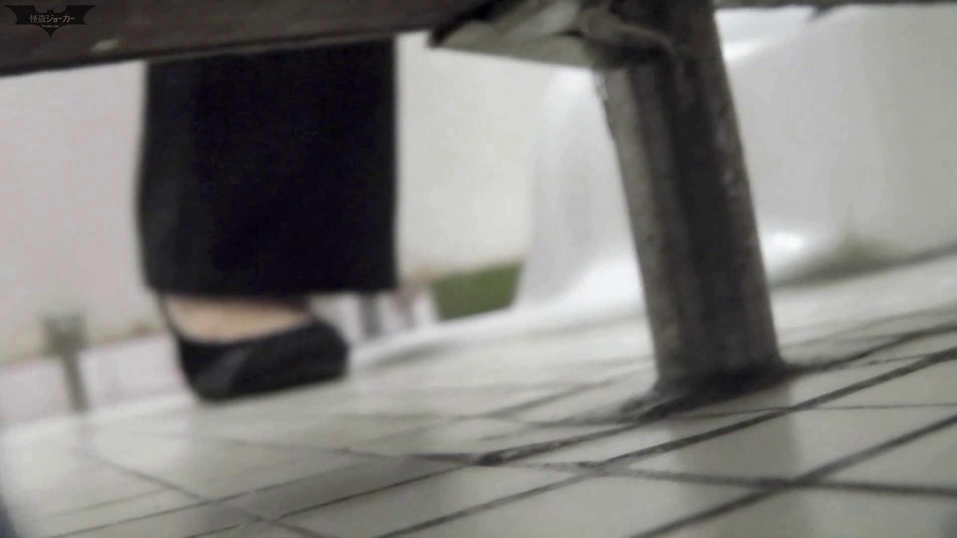 洗面所特攻隊 vol.59 知ってました?厚底の靴は眺めがイイんです。!! OL   洗面所着替え  59連発 43