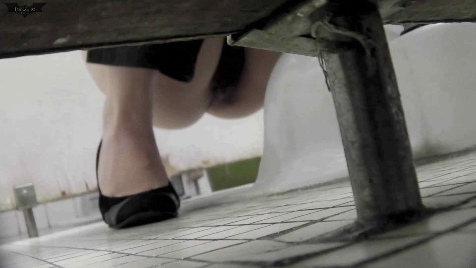 洗面所特攻隊 vol.59 知ってました?厚底の靴は眺めがイイんです。!! OL   洗面所着替え  59連発 44
