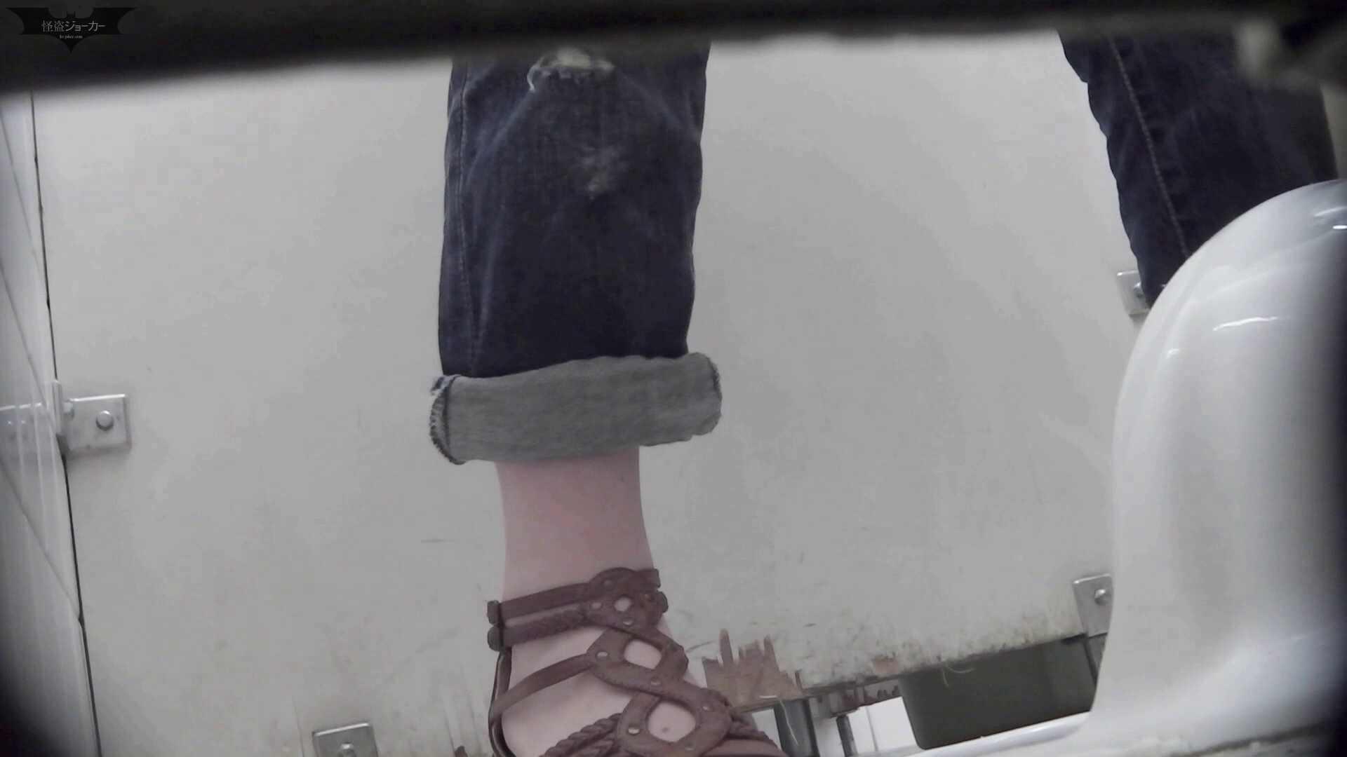 洗面所特攻隊 vol.59 知ってました?厚底の靴は眺めがイイんです。!! OL   洗面所着替え  59連発 55