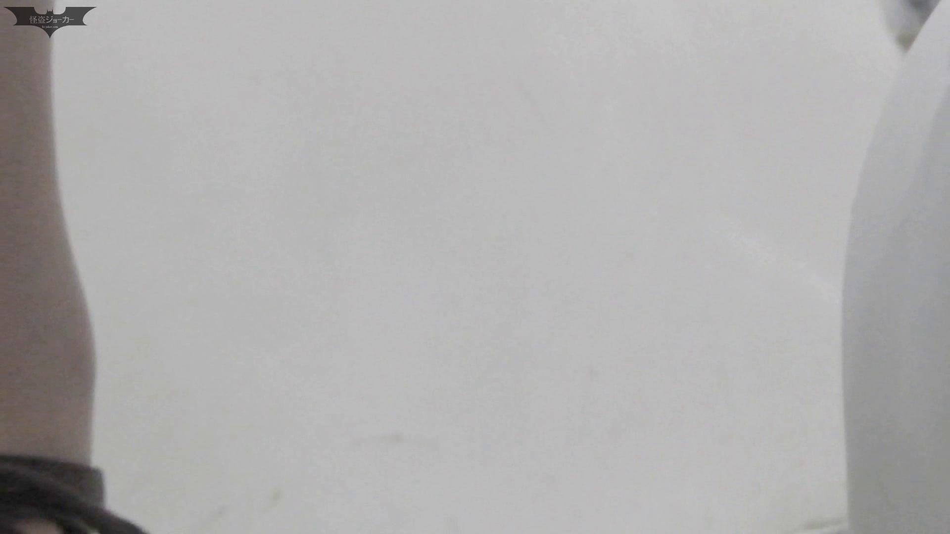 洗面所特攻隊vol.63 慌てる。「46」で登場した子【2015・20位】 OL   洗面所着替え  50連発 40