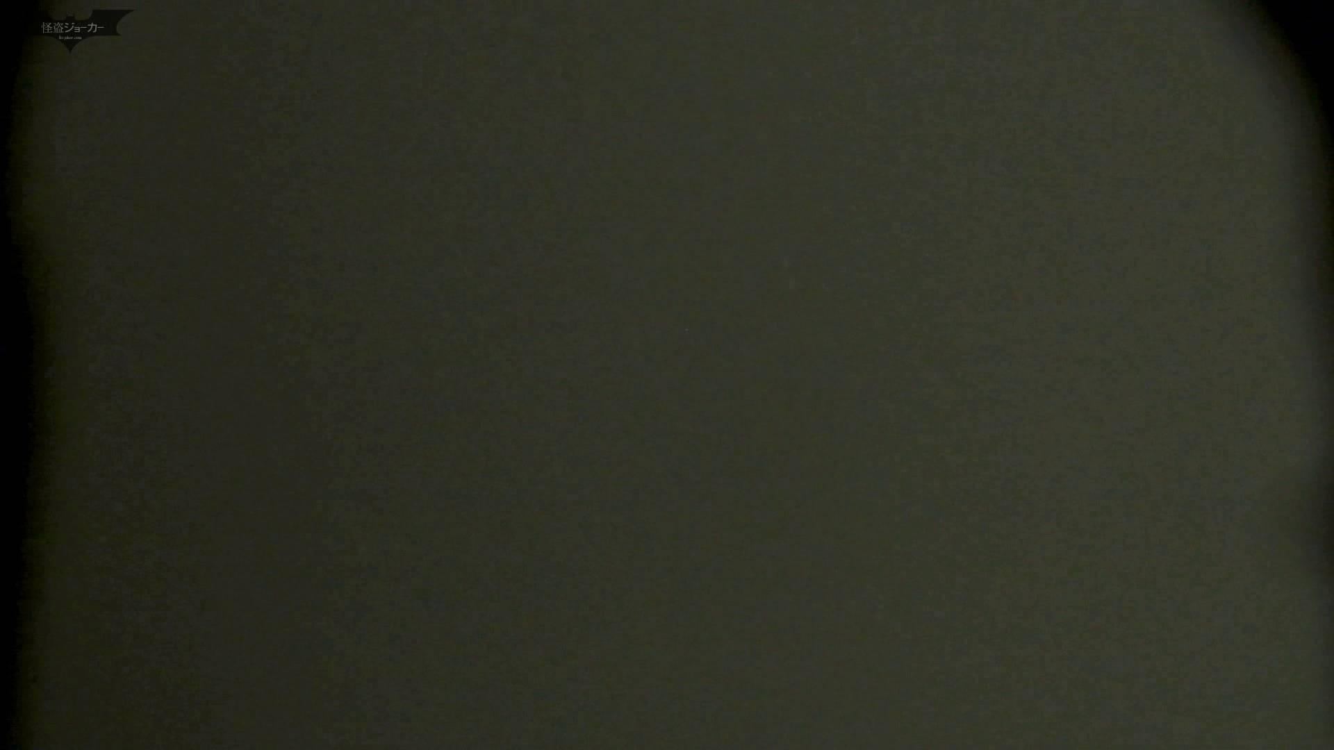 洗面所特攻隊vol.63 慌てる。「46」で登場した子【2015・20位】 OL   洗面所着替え  50連発 49