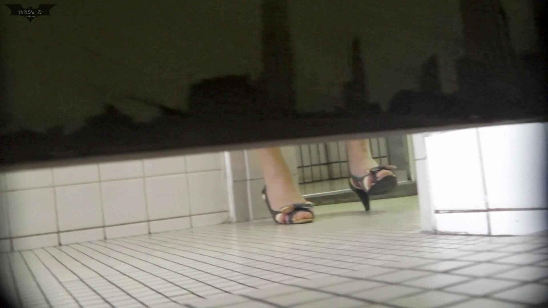 洗面所特攻隊 vol.66 珍事件発生!! 「指」で出【2015・05位】 洗面所着替え | OL  30連発 12