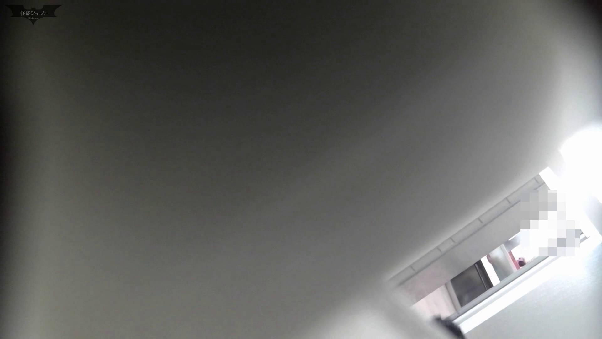 洗面所特攻隊 vol.66 珍事件発生!! 「指」で出【2015・05位】 洗面所着替え | OL  30連発 23