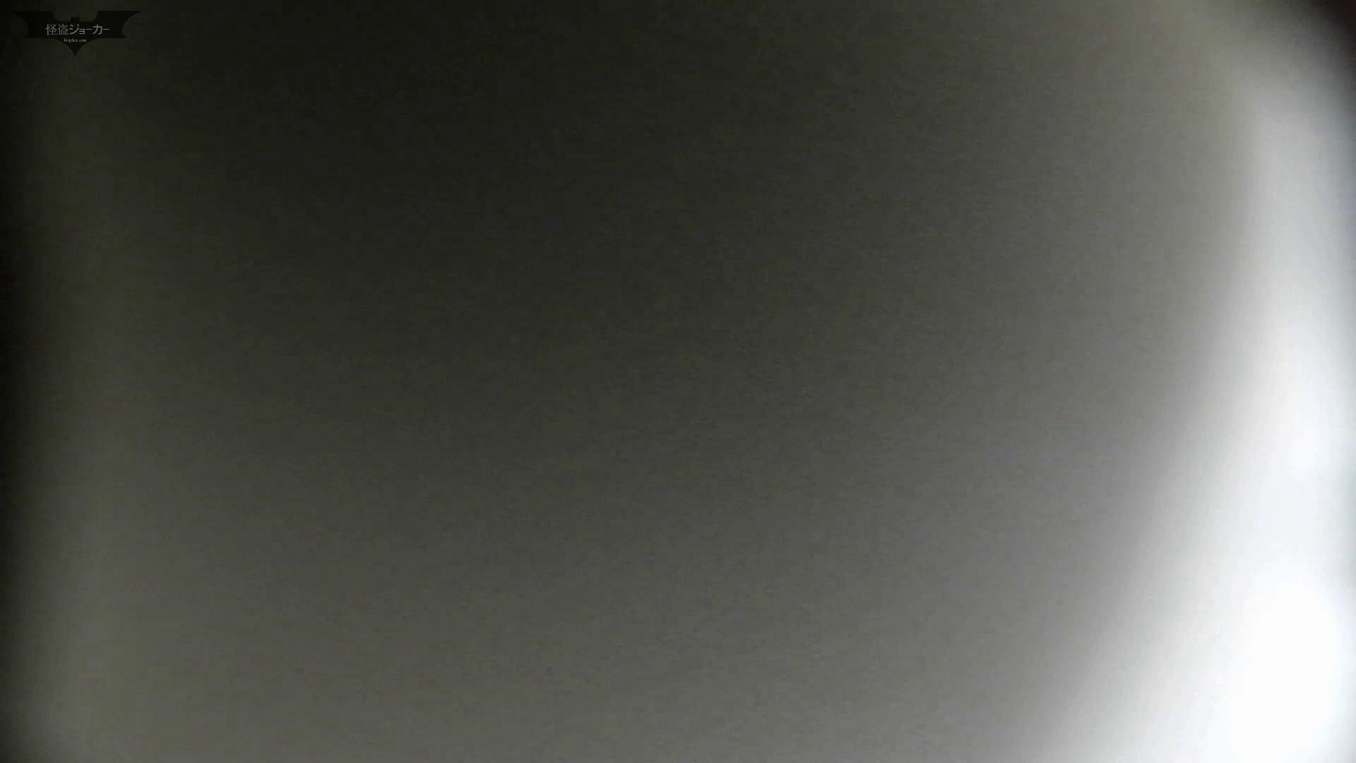 洗面所特攻隊 vol.66 珍事件発生!! 「指」で出【2015・05位】 洗面所着替え | OL  30連発 24