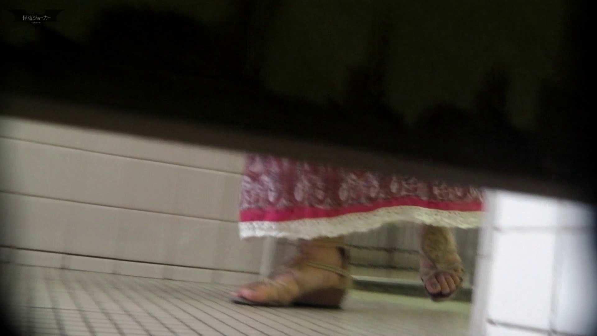 洗面所特攻隊 vol.68 前回のスーパー美女がついに【2015・14位】 洗面所着替え   OL  97連発 7