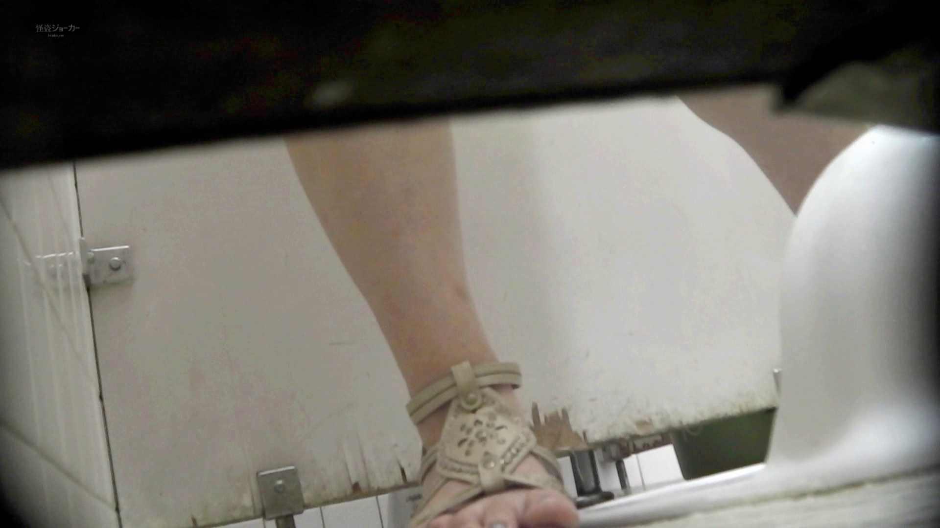 洗面所特攻隊 vol.68 前回のスーパー美女がついに【2015・14位】 洗面所着替え   OL  97連発 9
