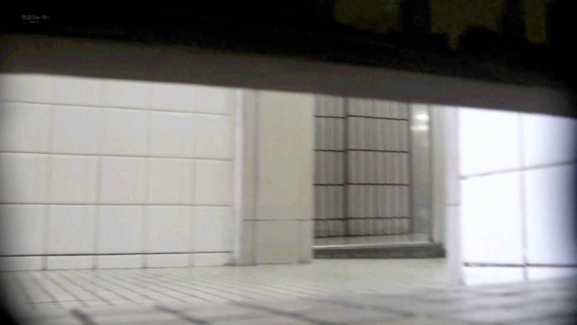 洗面所特攻隊 vol.68 前回のスーパー美女がついに【2015・14位】 洗面所着替え   OL  97連発 13