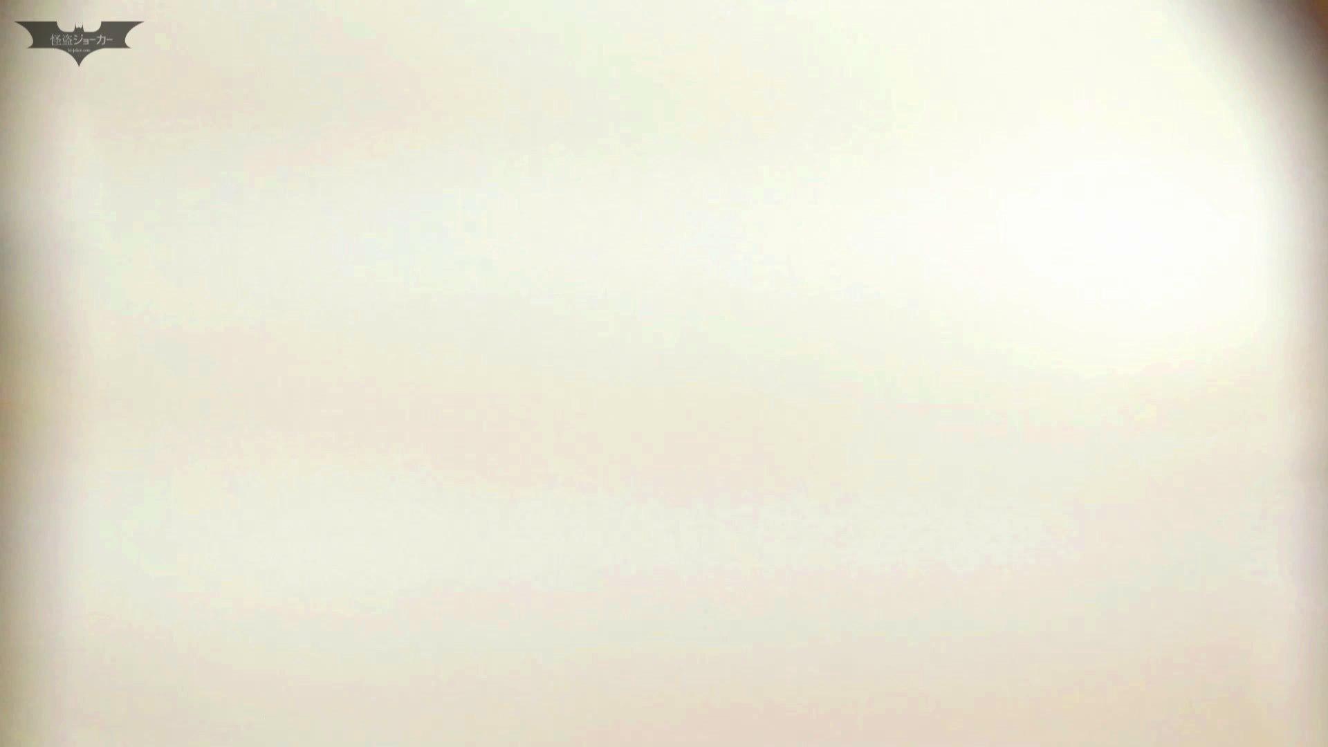 洗面所特攻隊 vol.68 前回のスーパー美女がついに【2015・14位】 洗面所着替え   OL  97連発 16