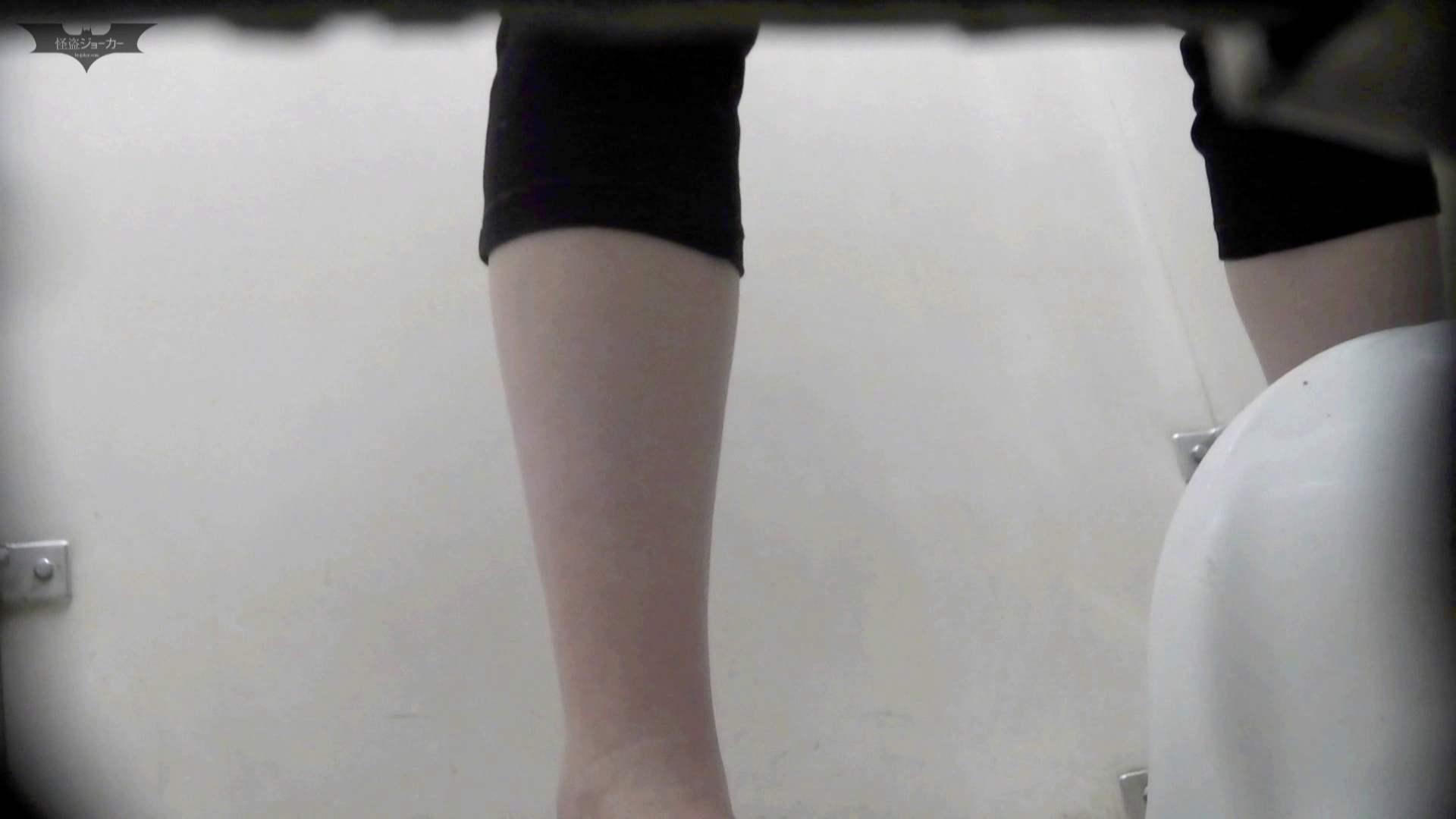 洗面所特攻隊 vol.68 前回のスーパー美女がついに【2015・14位】 洗面所着替え   OL  97連発 40