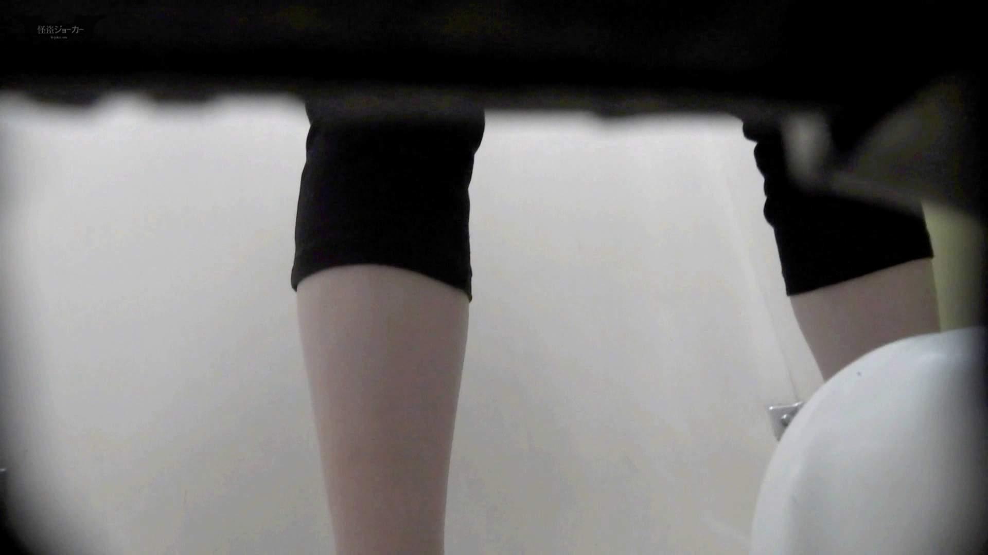 洗面所特攻隊 vol.68 前回のスーパー美女がついに【2015・14位】 洗面所着替え   OL  97連発 41