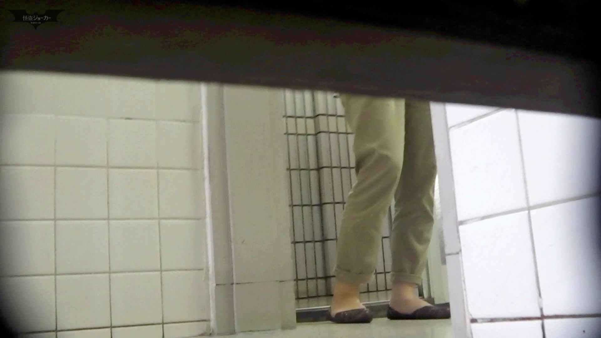 洗面所特攻隊 vol.68 前回のスーパー美女がついに【2015・14位】 洗面所着替え   OL  97連発 42