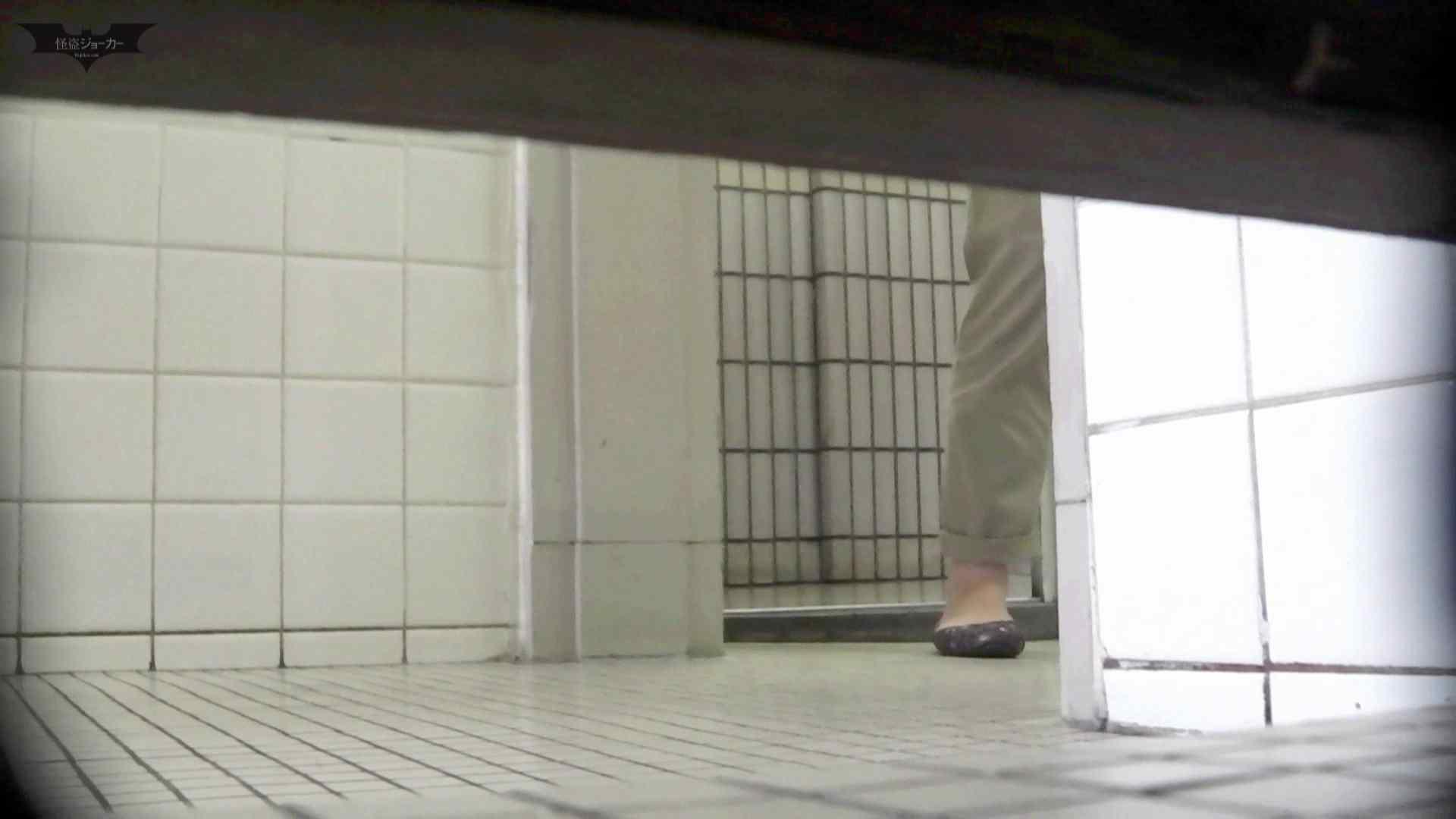 洗面所特攻隊 vol.68 前回のスーパー美女がついに【2015・14位】 洗面所着替え   OL  97連発 48