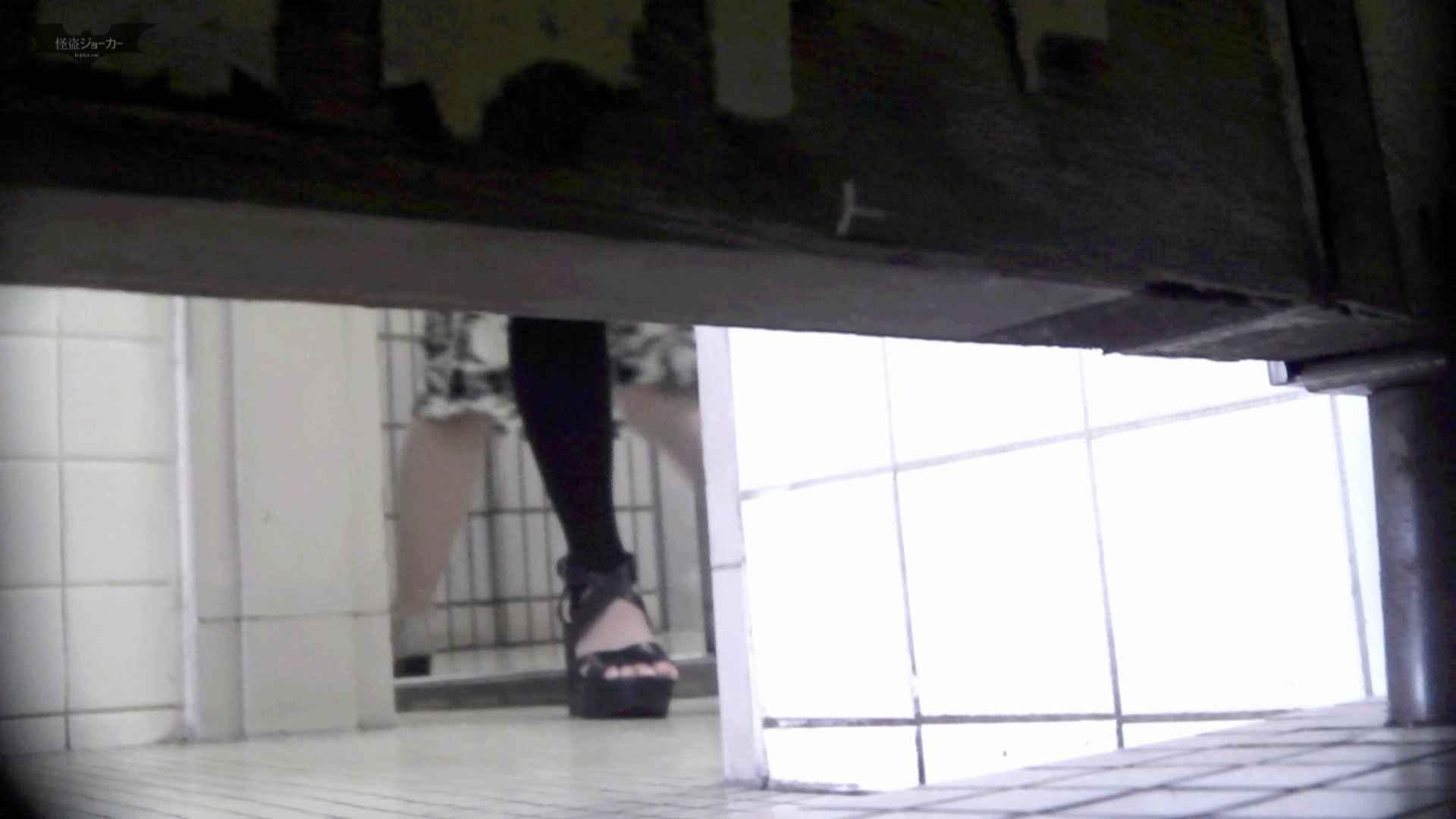 洗面所特攻隊 vol.68 前回のスーパー美女がついに【2015・14位】 洗面所着替え   OL  97連発 61