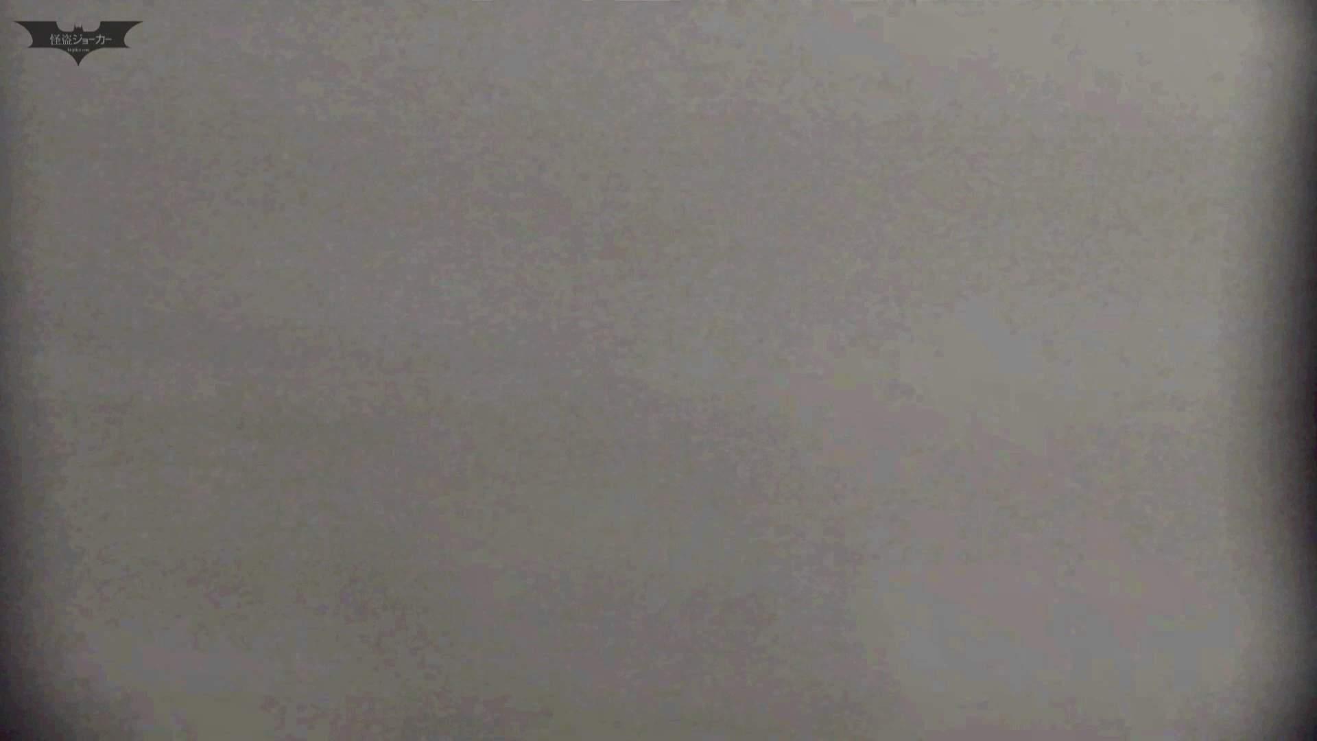 洗面所特攻隊 vol.68 前回のスーパー美女がついに【2015・14位】 洗面所着替え   OL  97連発 63