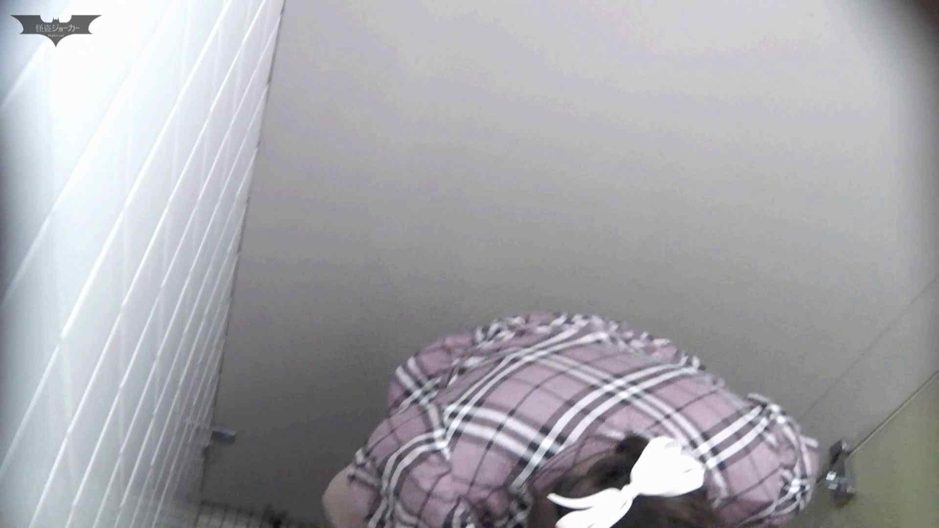 洗面所特攻隊 vol.68 前回のスーパー美女がついに【2015・14位】 洗面所着替え   OL  97連発 85