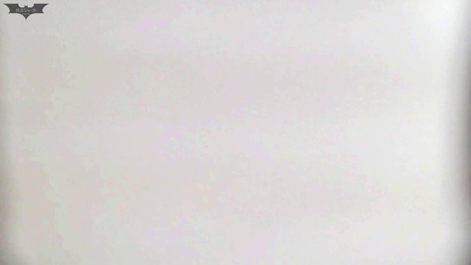 【潜入トイレ盗撮】洗面所特攻隊 vol.70 極上品の連続、歌いながら美女入室 盗撮エロすぎ | トイレ中  90連発 4