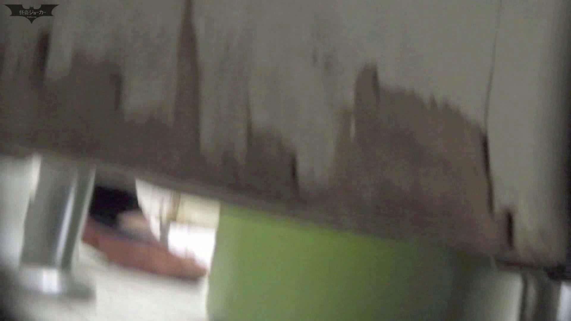 【潜入トイレ盗撮】洗面所特攻隊 vol.70 極上品の連続、歌いながら美女入室 盗撮エロすぎ | トイレ中  90連発 6